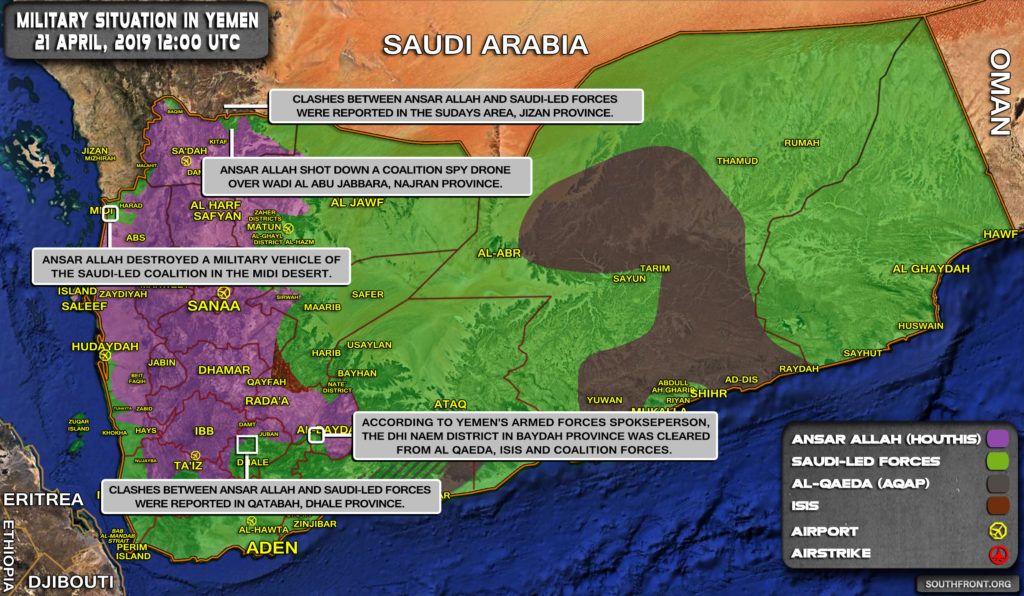Military Situation In Yemen On April 21, 2019 (Map Update)