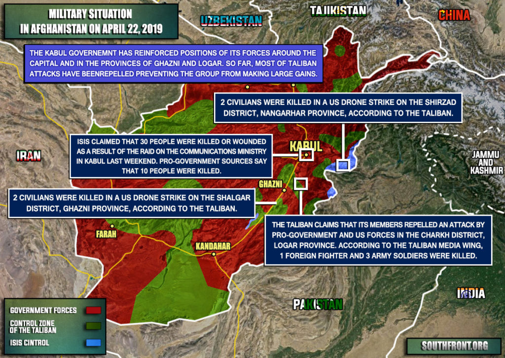Military Situation In Afghanistan On April 22, 2019 (Map Update)