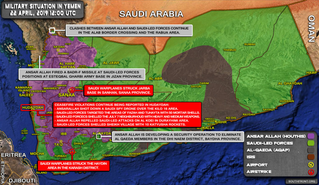 Military Situation In Yemen On April 22, 2019 (Map Update)