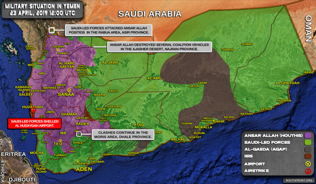 Military Situation In Yemen On April 23, 2019 (Map Update)