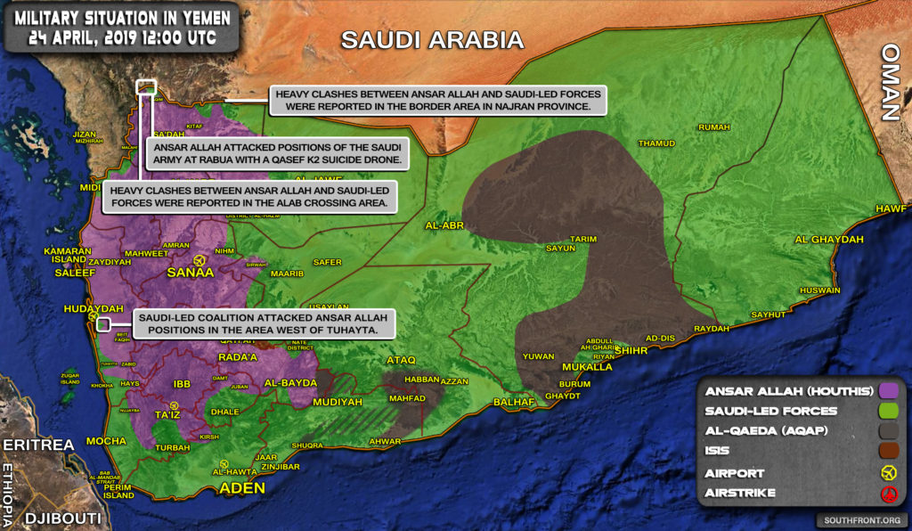Military Situation In Yemen On April 24, 2019 (Map Update)