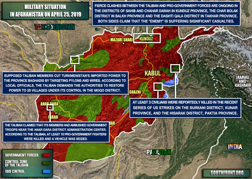 Military Situation In Afghanistan On April 25, 2019 (Map Update)