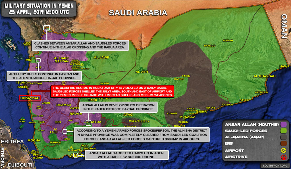 Military Situation In Yemen On April 25, 2019 (Map Update)