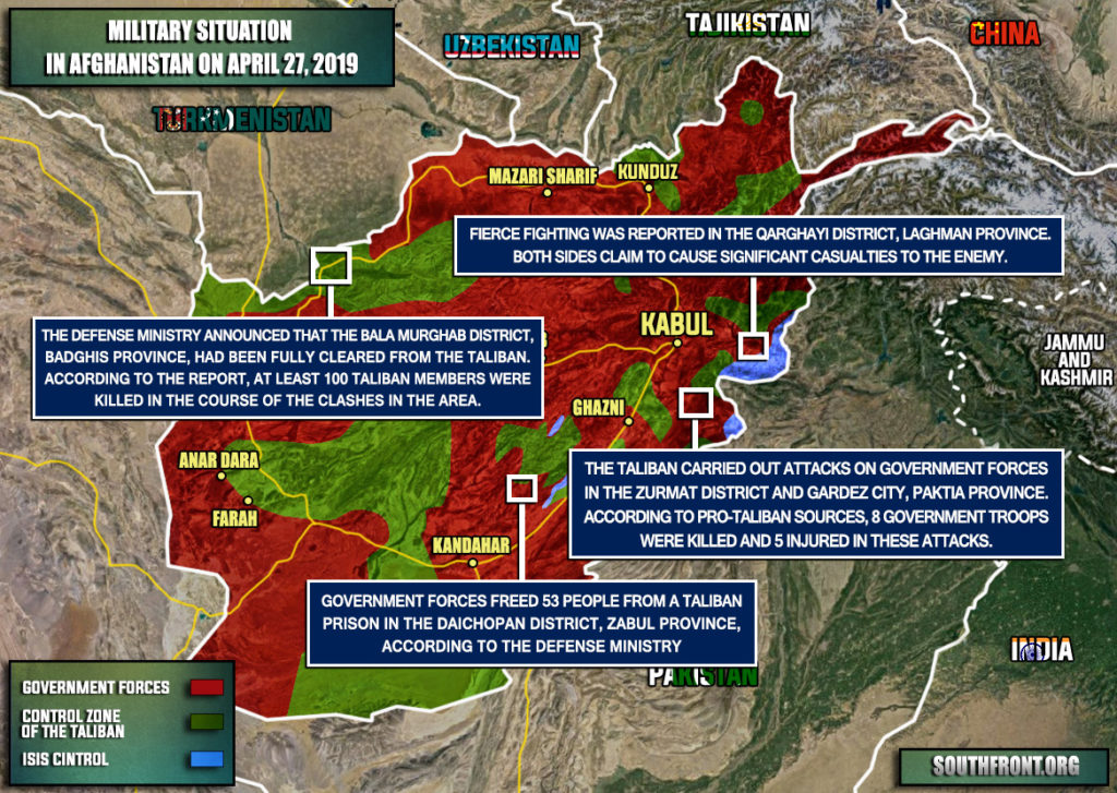 Military Situation In Afghanistan On April 26, 2019 (Map Update)