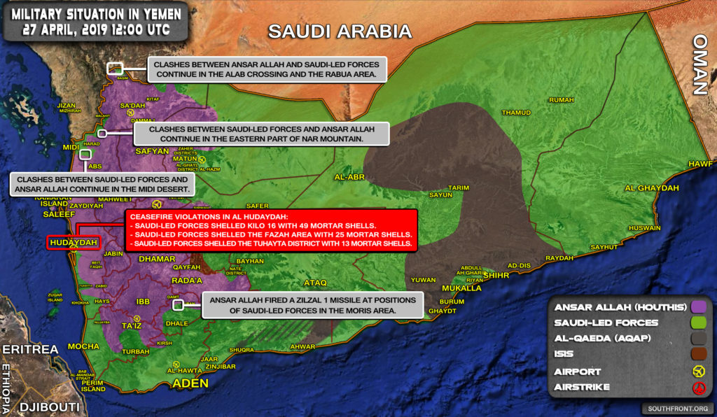 Military Situation In Yemen On April 26, 2019 (Map Update)