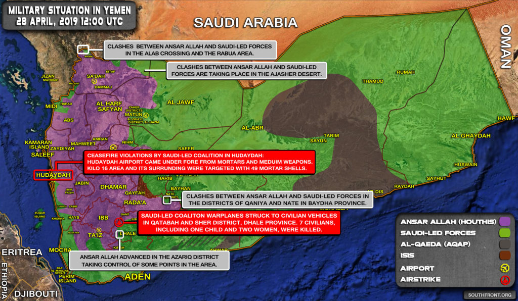 Military Situation In Yemen On April 27, 2019 (Map Update)