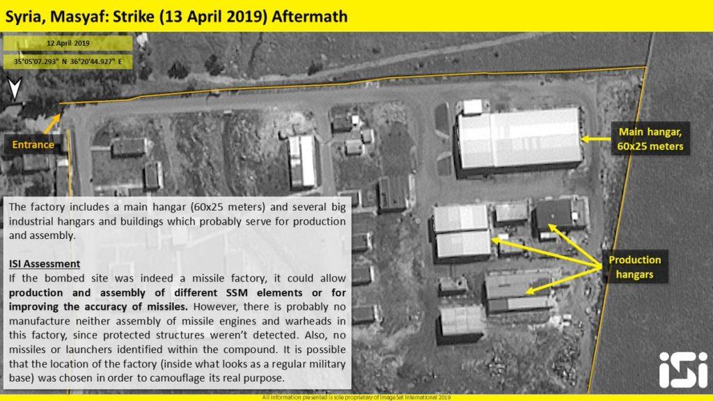 Images satellite: séquelles des frappes israéliennes sur le nord de la Syrie, à Hama