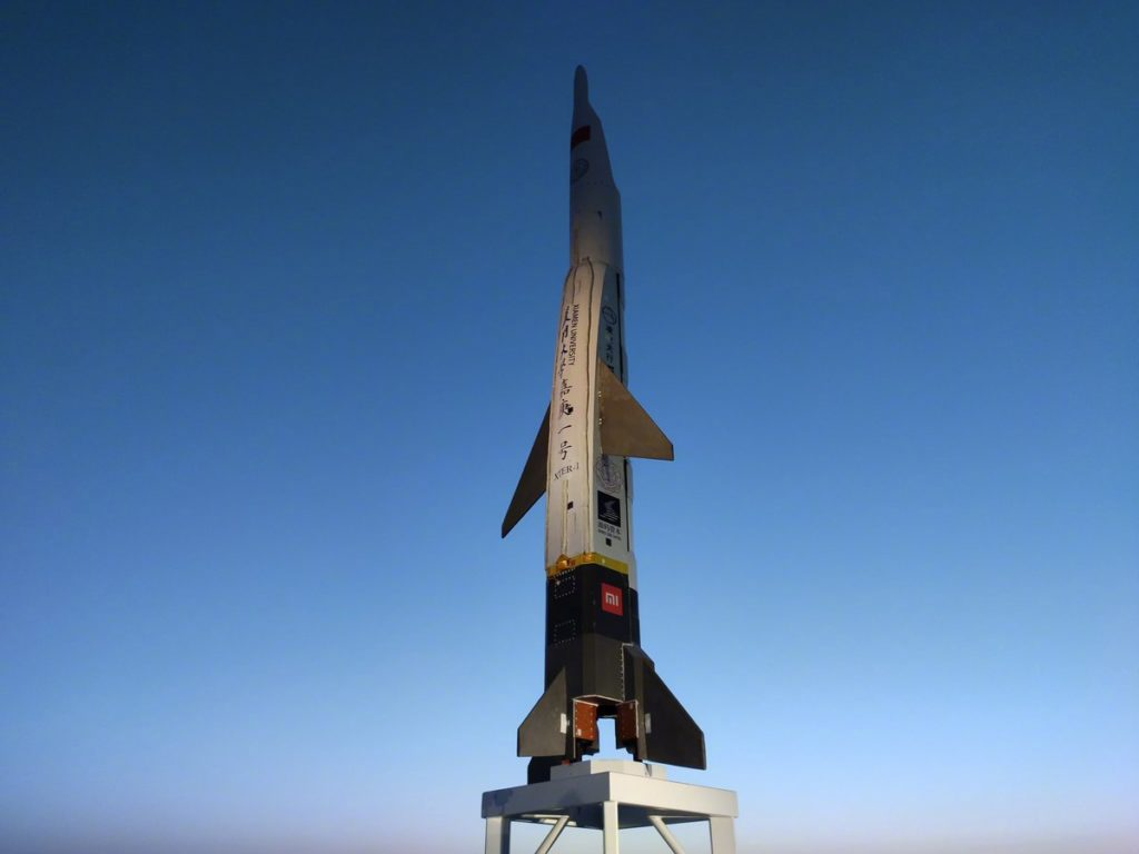China's University Successfully Test Launched Hypersonic Rocket (Photos, Videos)