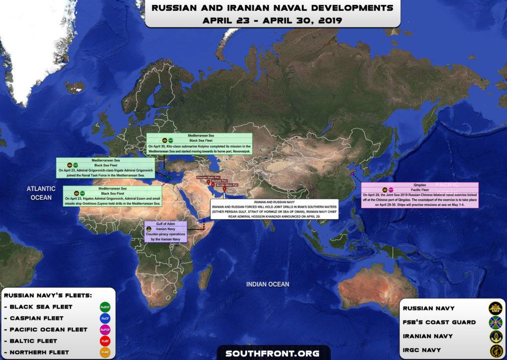 Iranian, Russian Naval Developments On April 23-30, 2019 (Map)