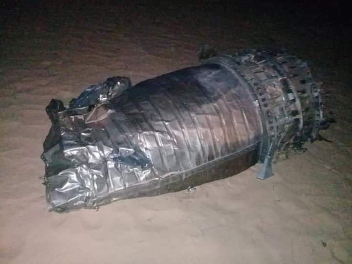 Libyan National Army Shot Down Mirage F-1 Of GNA Air Force Over al-Watiyah Airbase (Photos)