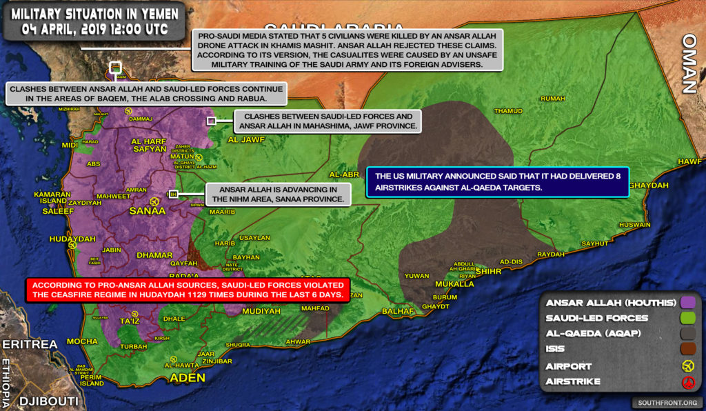 Military Situation In Yemen On April 4, 2019 (Map Update)
