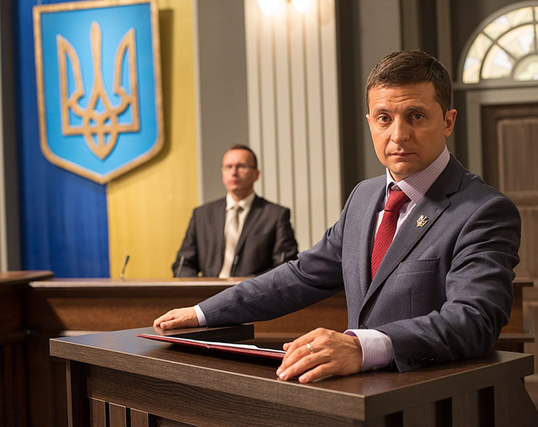 Will Ukraine Face The Same Abandonment After US Exit From Afghanistan?