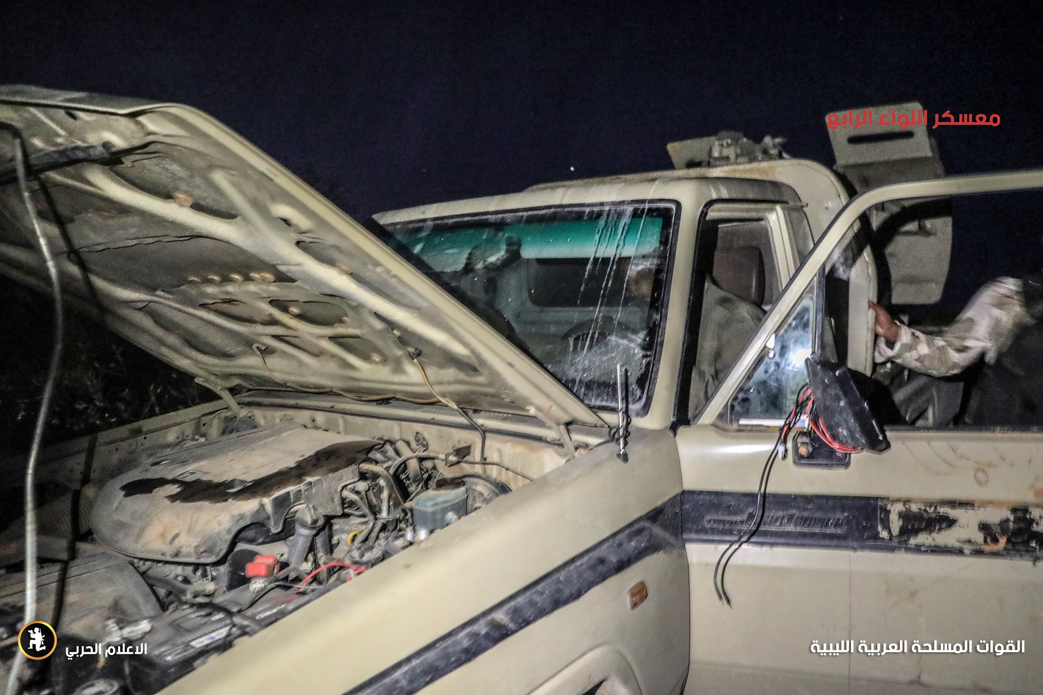 Libyan National Army Captures Two Military Bases South Of Tripoli (Videos, Photos)