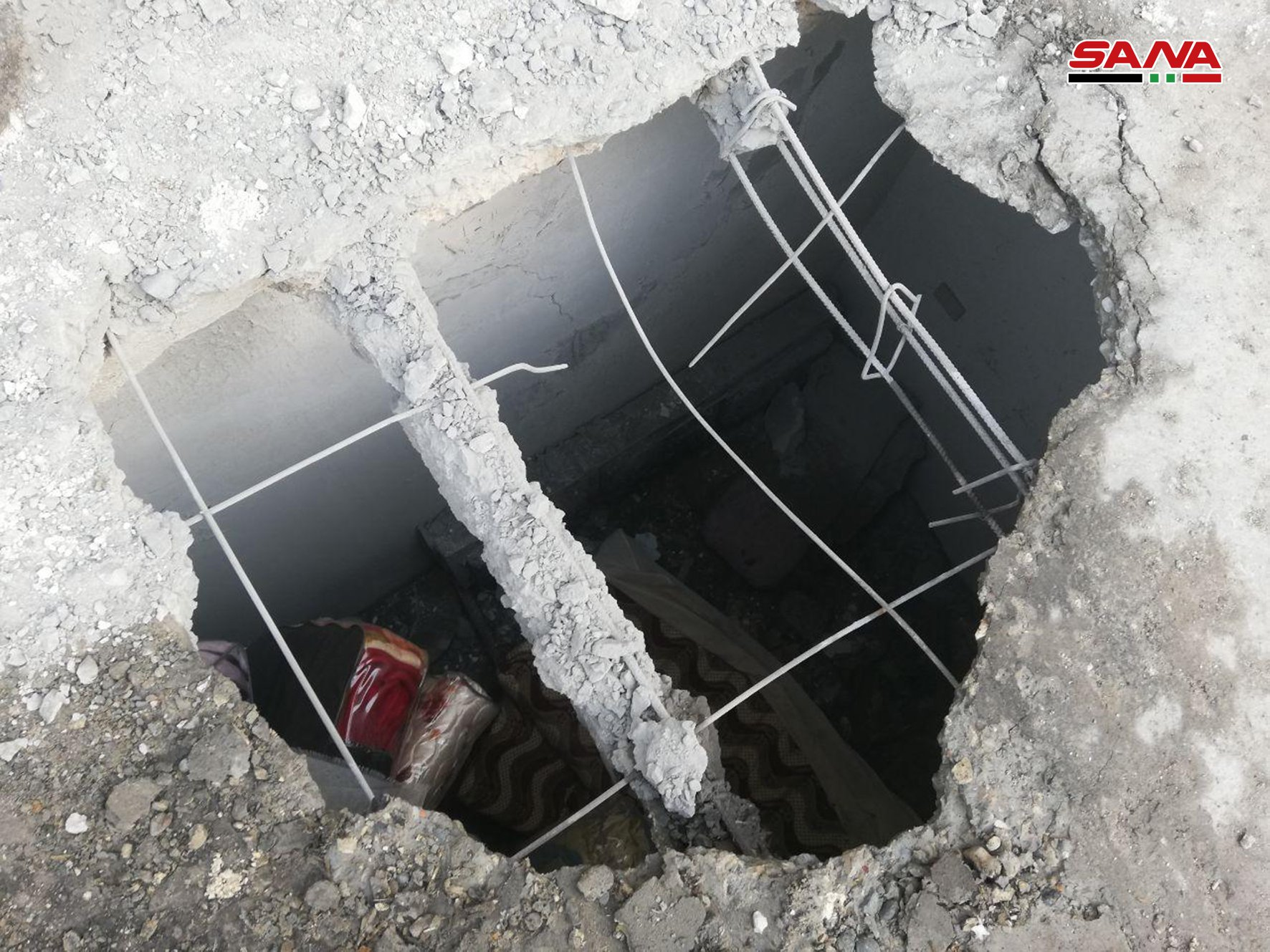 Terrorists Launch Rocket At Lattakia City Injuring Several Civilians (Photos)