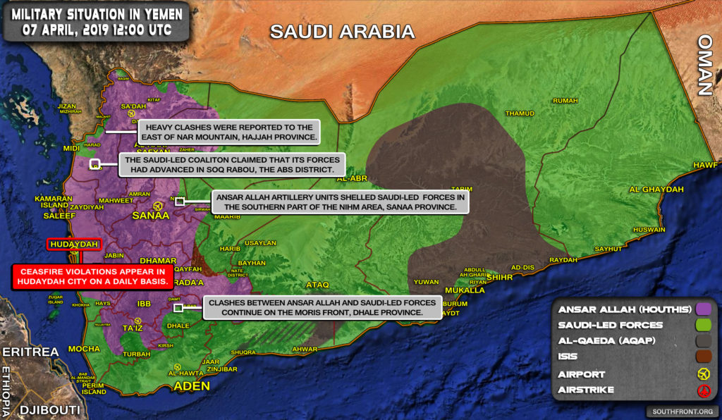 Military Situation In Yemen On April 7, 2019 (Map Update)