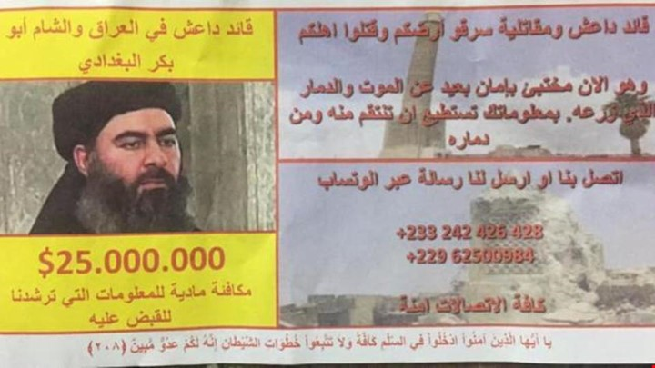 US-led Coalition Drops Leaflets Over Iraq Promising $25M Reward For Information About ISIS Leader (Photos)