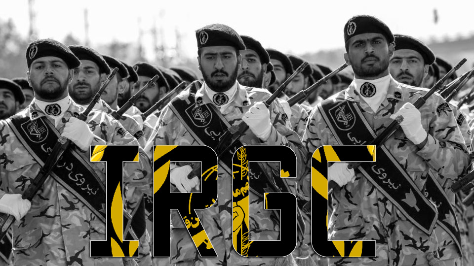 The Iranian Revolutionary Guard and the Qods Force