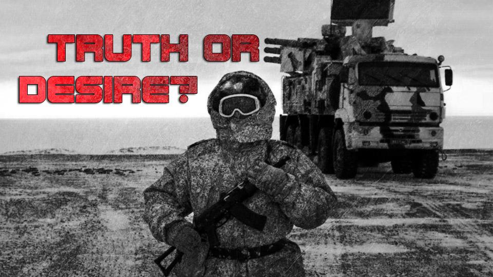 Managing Russia's dissolution: Truth or Desire?