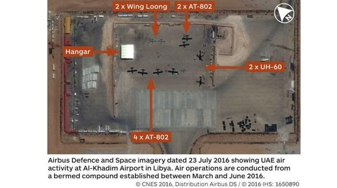 New Photo Shows Suspected Fully Armed UAE Combat Drone Over Libya