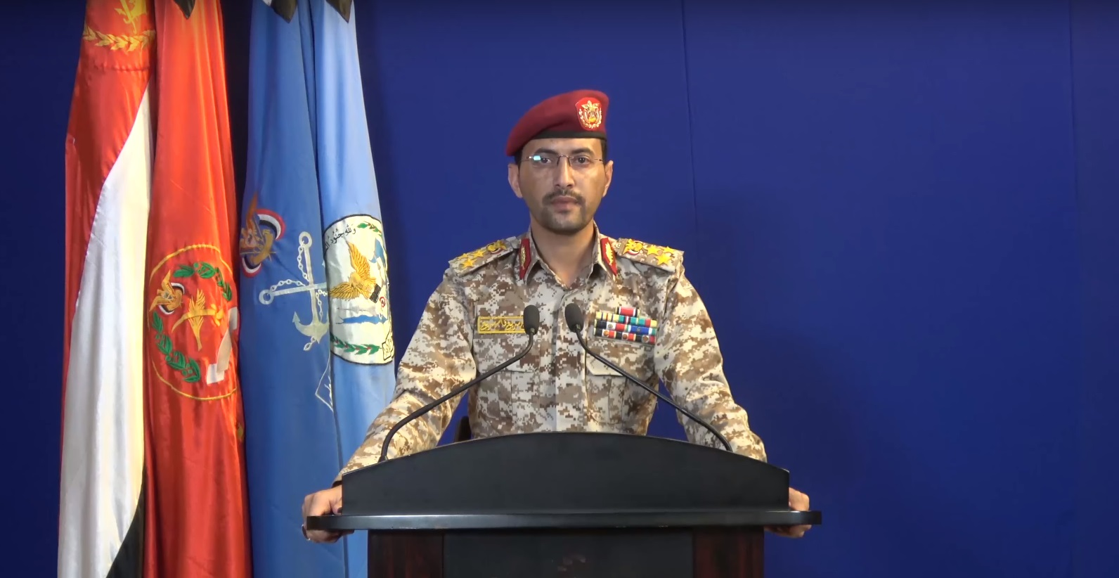 Houthis Capture Strategic District In Dhale In Large-Scale Operation