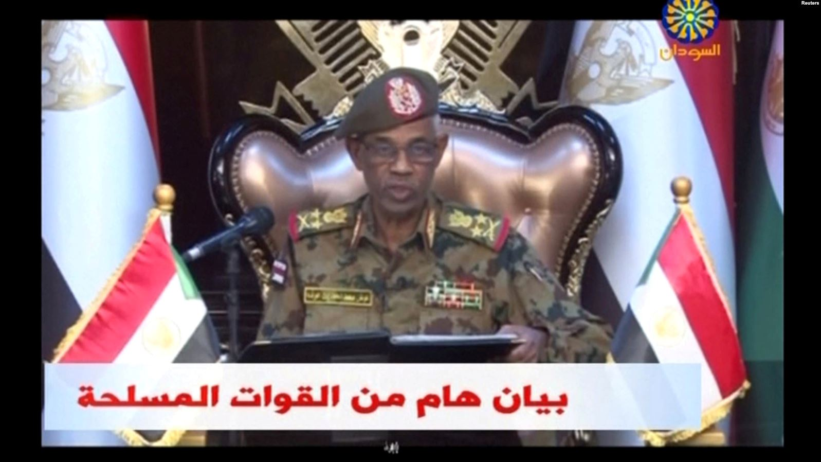 Sudan Coup Succeeded. What's Happening Now?