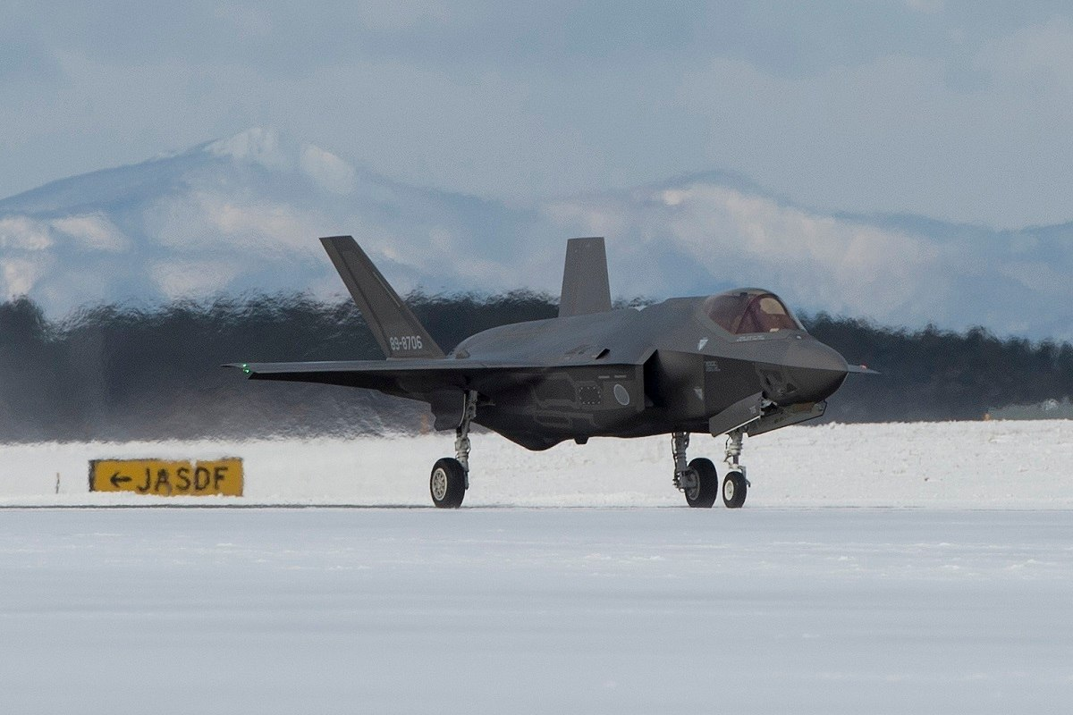 'F-35 Curse': Another F-35 Crashed During Training Mission, Now In Japan