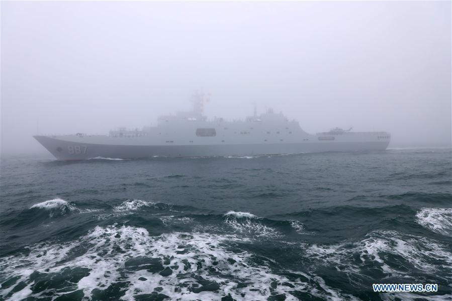 China Boasts Maritime Strength In PLA Navy's 70th Anniversary Parade (Videos, Photos)