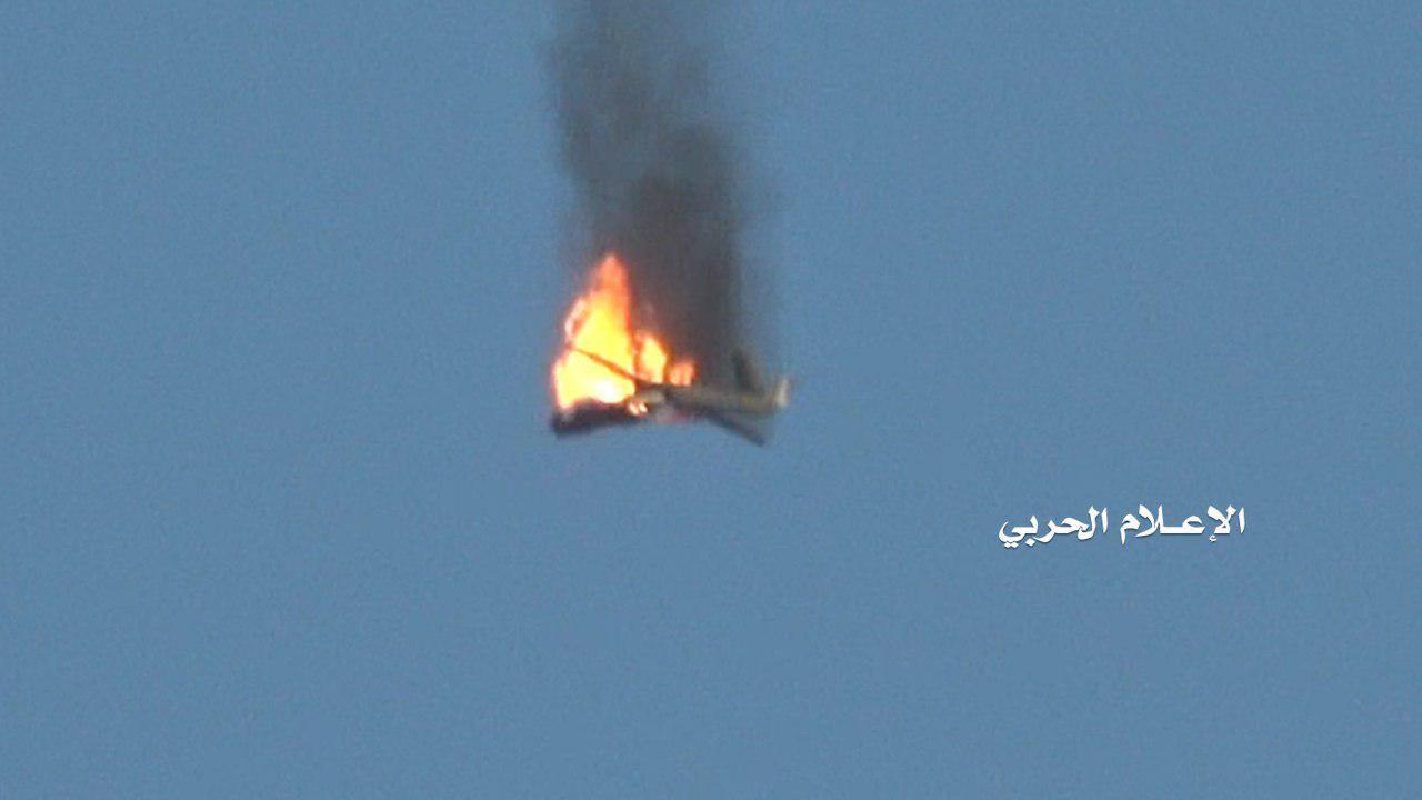 Photos, Video: Houthis Shot Down Saudi Combat UAV Over Saada