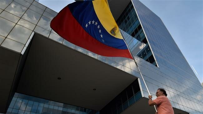 US Suspends All Passenger And Cargo Flights to Venezuela