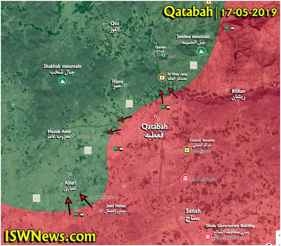 Map Update: Saudi-backed Forces Recaptured Qatabah Town In Yemen's Dhale Province