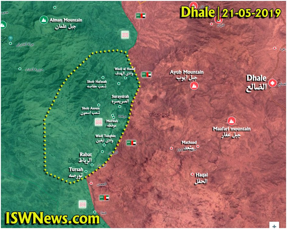 Ansar Allah Captured 13 Villages From Saudi-led Forces In Yemen's Dhale Province (Map Update)