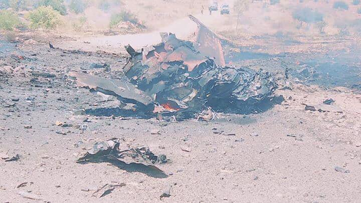 Libyan National Army Shot Down Mirage F.1 Of GNA Air Force, Captured Pilot (Photos)