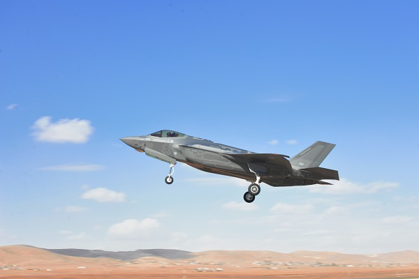 """Preparations Are Underway for the Launching of the Second Israeli F-35I Squadron """"Adir"""""""