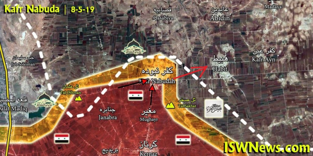 Government Forces Advance On Habit Amid Clashes North Of Kafr Nabudah (Map)