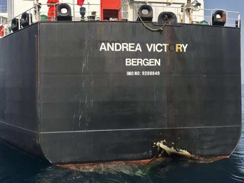 US Accuses Iran Of Attack On Saudi Tankers