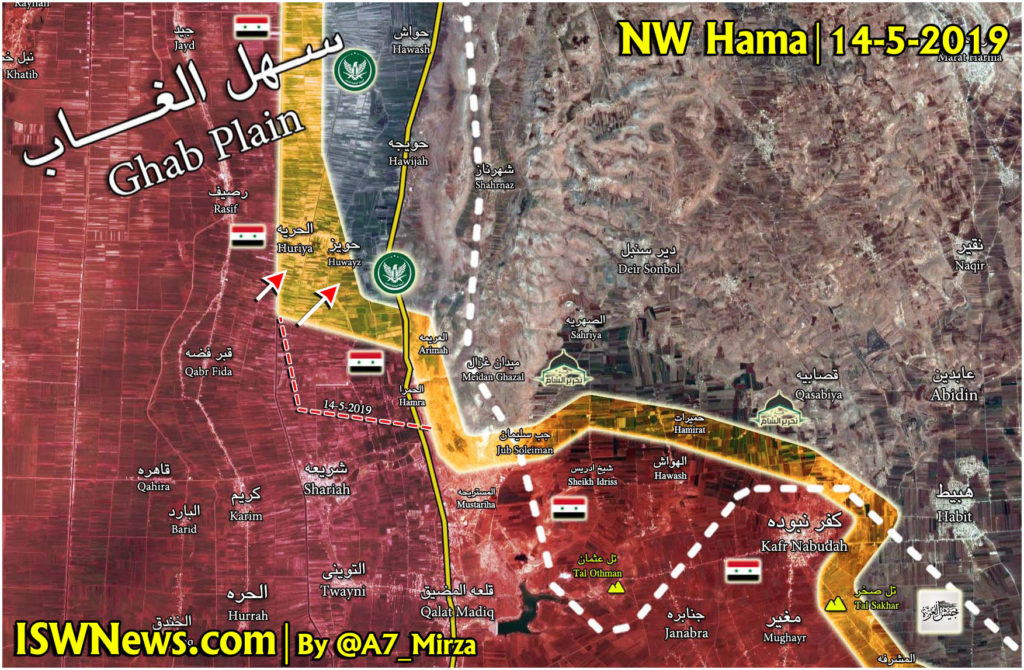 In Maps: Syrian Army Develops Advance In Northwestern Hama