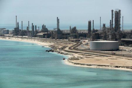Saudis Claim Iran Ordered Aramco Pipeline Drone Attack