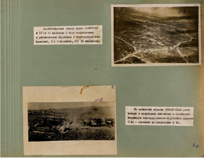 75 Years From Liberation Of Sevastopol, Crimea: Russian Defense Ministry Releases More Historical Records