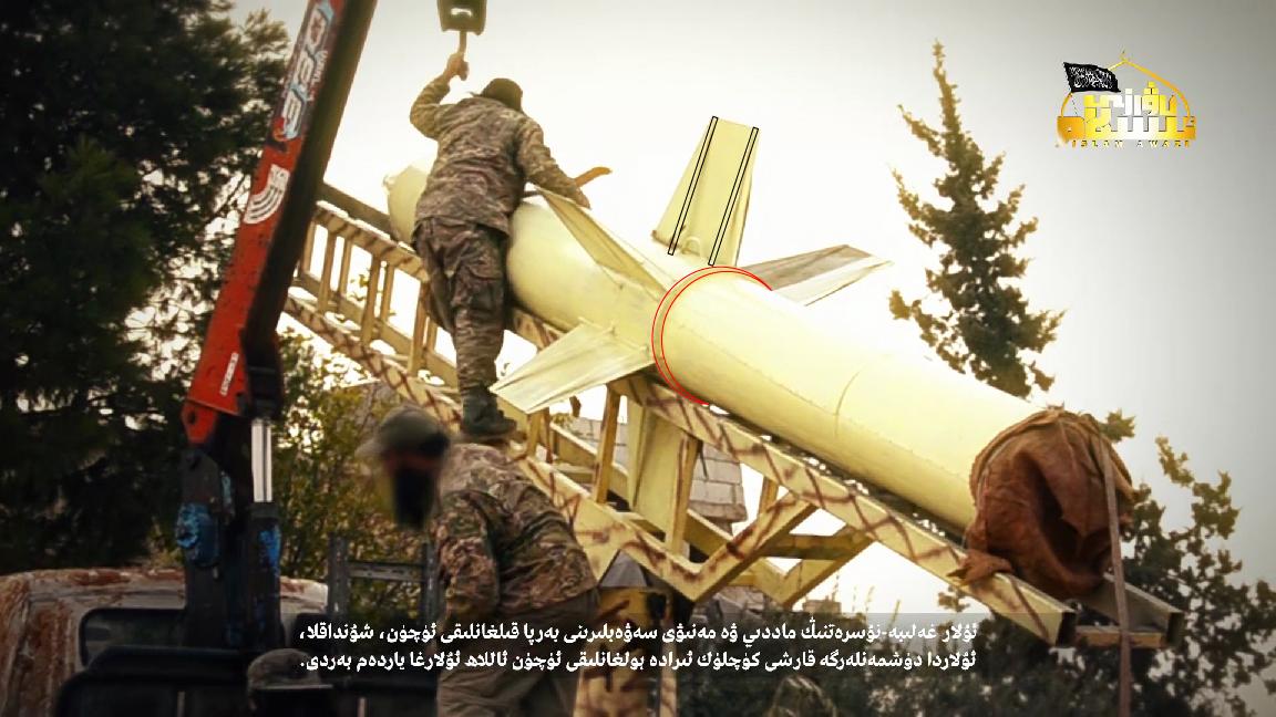 Turkistan Terrorists In Northern Syrian Showcase Heavy Rocket In New Propaganda Video