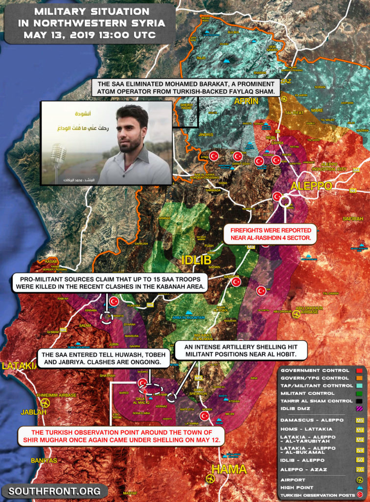 Syrian Army Enters 3 More Settlements In Northwestern Hama Amid Intense Fighting With Militants (Map Update)