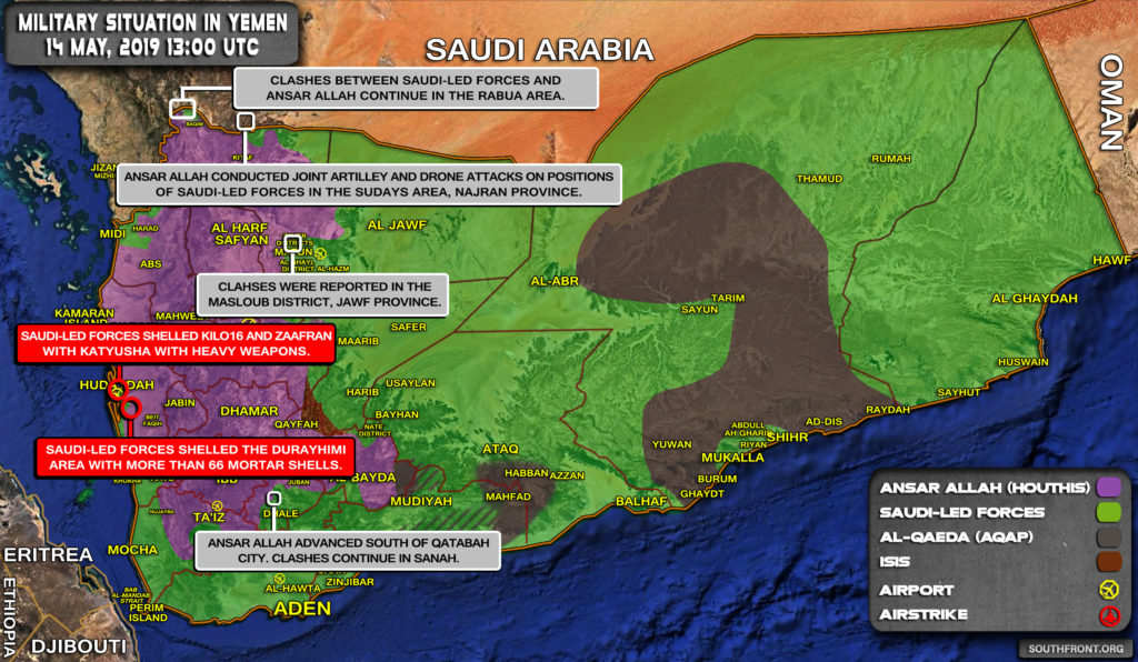 Military Situation In Yemen On May 14, 2019 (Map Update)