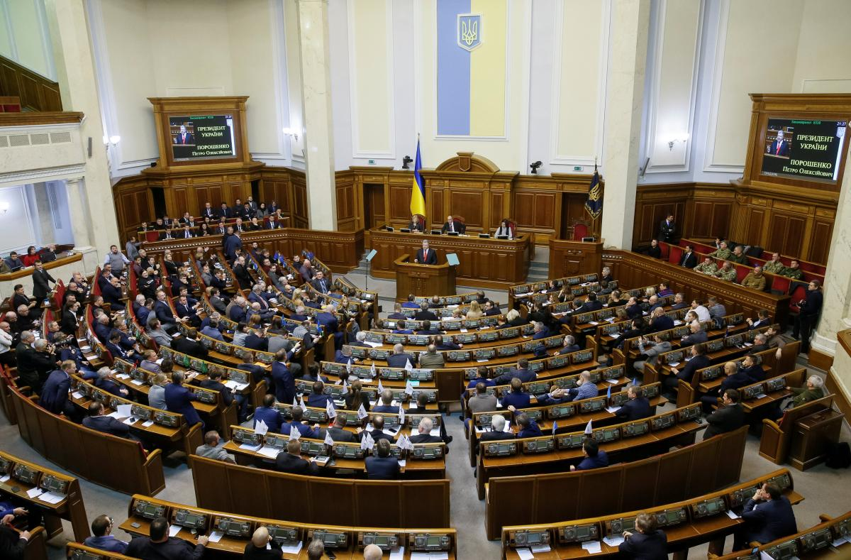Volodymyr Zelenskiy Is Yet To Be Inaugurated, Could Potentially Dissolve Parliament For Early Elections