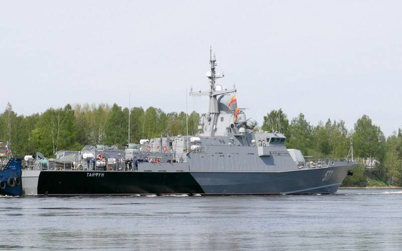 Russian Navy's New Guided Missile Corvette Succesfully Passes First Tests