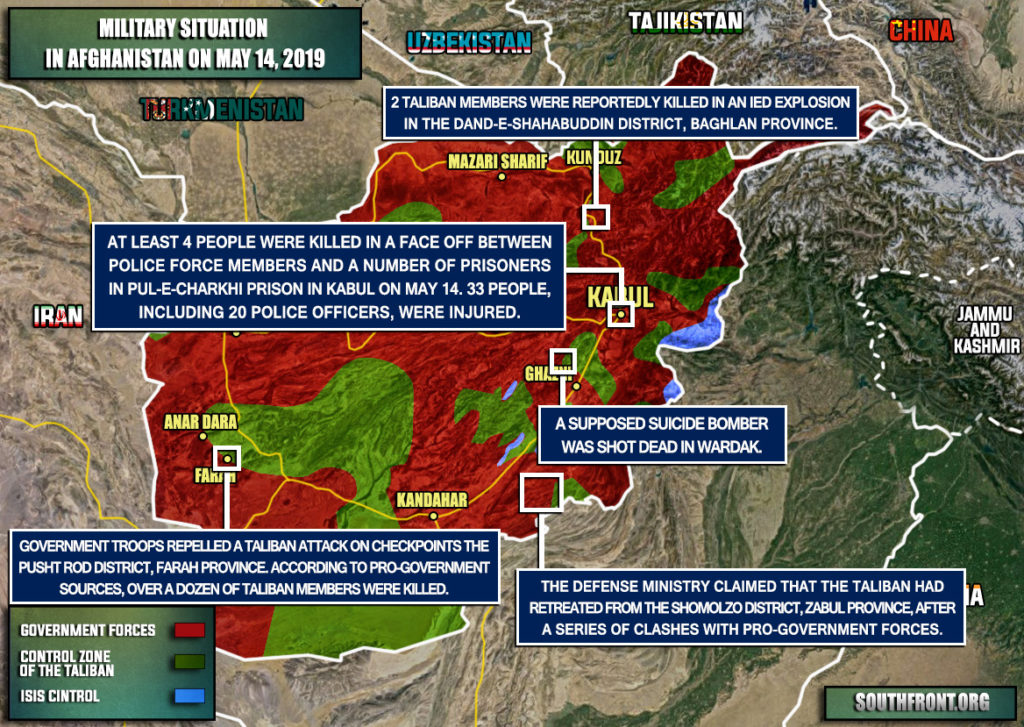 Military Situation In Afghanistan On May 15, 2019 (Map Update)