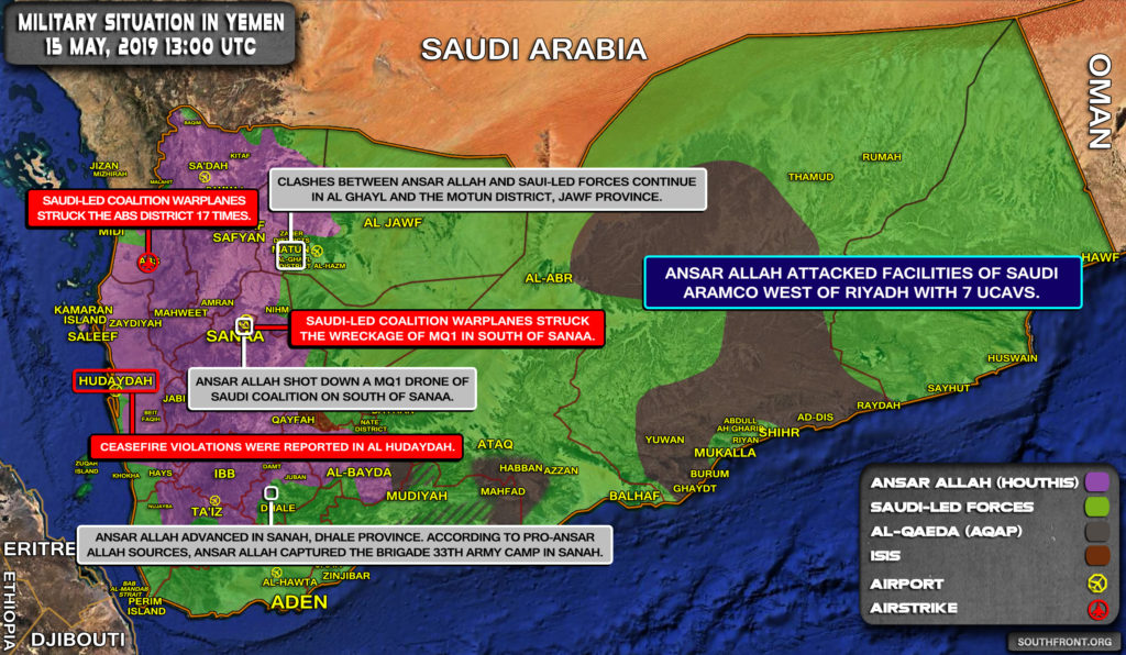 Military Situation In Yemen On May 15, 2019 (Map Update)