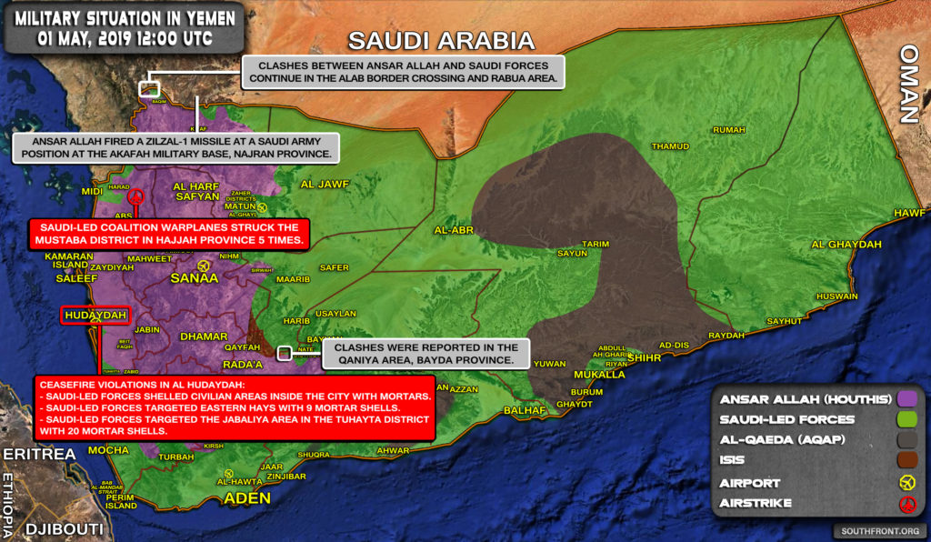 Military Situation In Yemen On May 1, 2019 (Map Update)