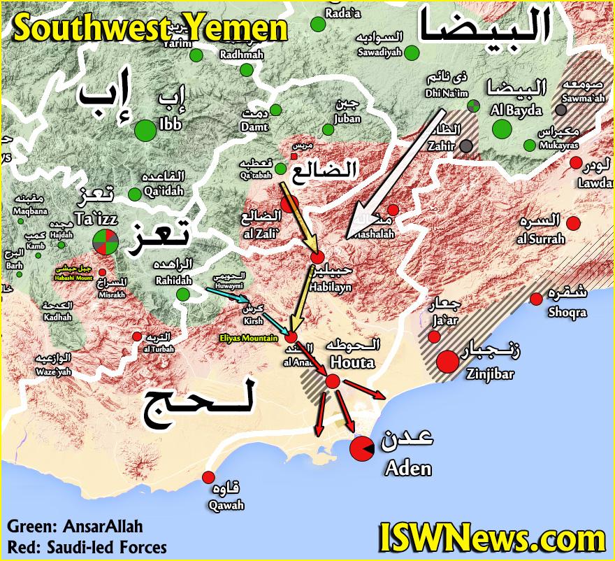 In Maps: Possible Scenario Of Ansar Allah's Push Towards Aden