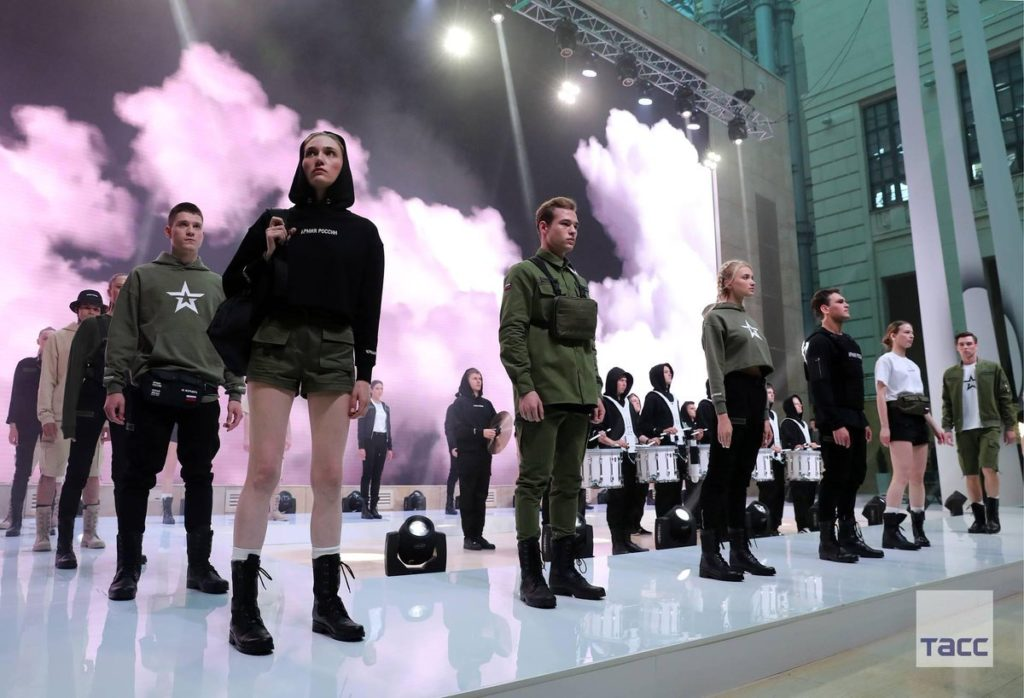 'Black Star': Controversial Rapper Teams Up With Russian Defense Ministry On New Clothing Line