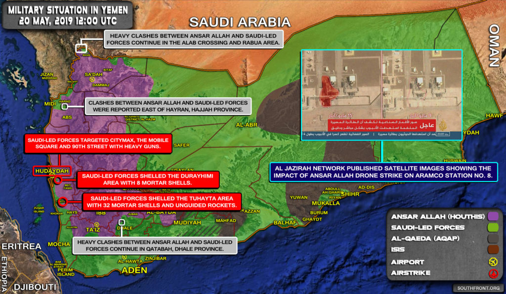 Military Situation In Yemen On May 20, 2019 (Map Update)