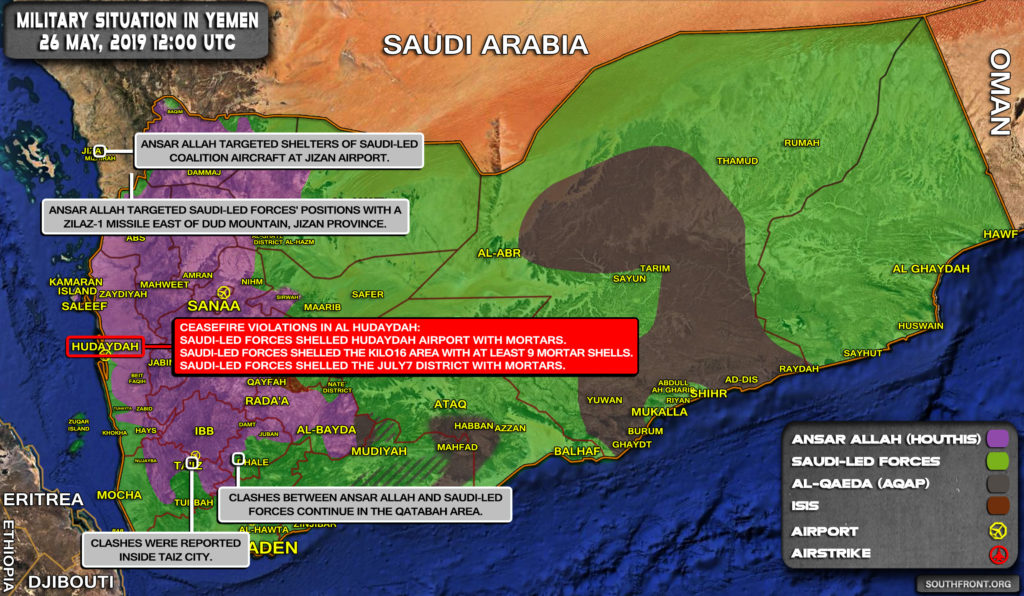 Military Situation In Yemen On May 26, 2019 (Map Update)